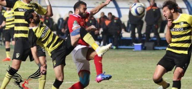 نتيجة مباراة الأهلي مع وادي دجلة 4-1 في كأس مصر 2017