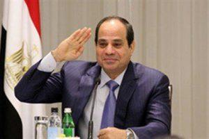 مؤتمر الشباب بالرئيس السيسي في الإسكندرية