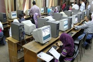 رابط التسجيل تنسيقات الجامعات المرحلة الأولي