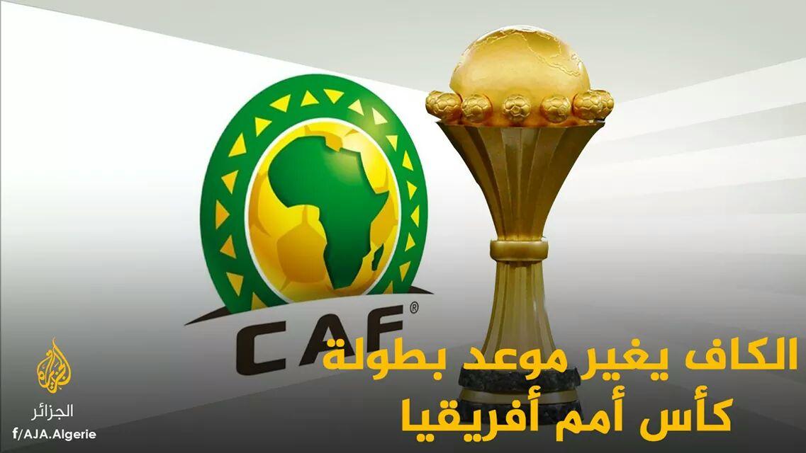 Photo of الجرعة العالمية اليومية من أخبار الرياضة .. قرارات إفريقيا تصب في صالح أندية أوروبا