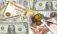 أسعار العملات العربية والأجنبية ليوم الجمعة الموافق ٧/٧/٢٠١٧