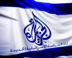 تصريحات وزير الاتصالات الإسرائيلي بشأن قناة الجزيرة