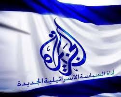 Photo of تصريحات وزير الاتصالات الإسرائيلي بشأن قناة الجزيرة