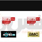 محتويات باقة بي إن Entertainment