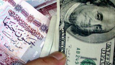 Photo of هل تجارة العملات حلال أم حرام؟