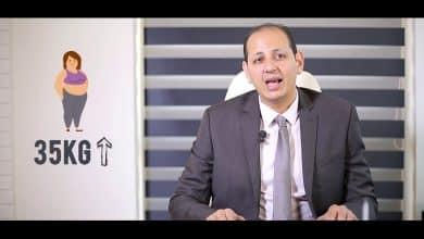 Photo of القواعد العشرون لعمليات السمنة لدكتور أحمد المصري