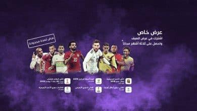 Photo of تردد قناة beIN MAX علي النايل سات وسهيل سات 2019 كأس أمم أفريقيا 2019
