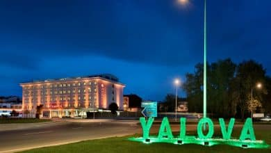 Photo of أين تقع مدينة يالوفا ؟