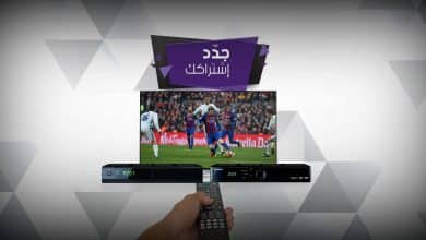 Photo of سعر أشتراك بى ان سبورت 2019 مصر وأرقام خدمة العملاء – subscription prices in bein sports