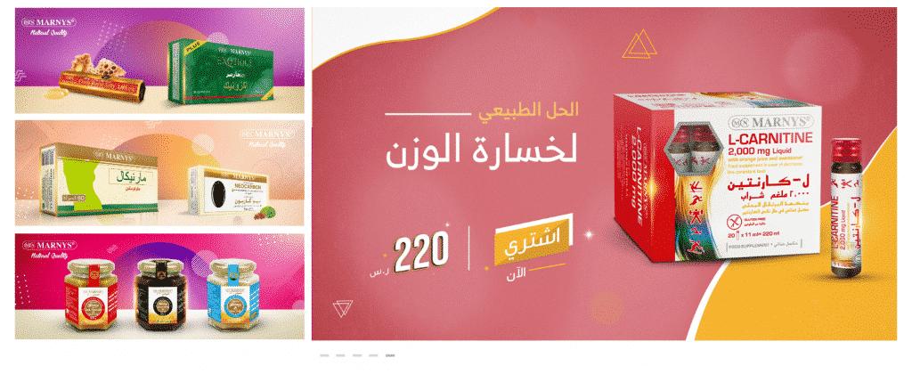 من أين يشتري السعوديون المنتجات الطبيعية؟