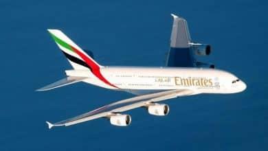 Photo of عروض طيران الإمارات مع الموفر